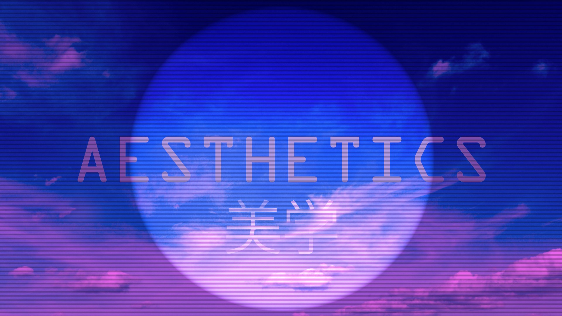 If you see some gif backgrounds free download you'd like to use, just click on the image to download to your desktop or mobile devices. vaporwave, Aesthetic Wallpapers HD / Desktop and Mobile
