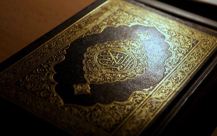 arabic islam calligraphy quran