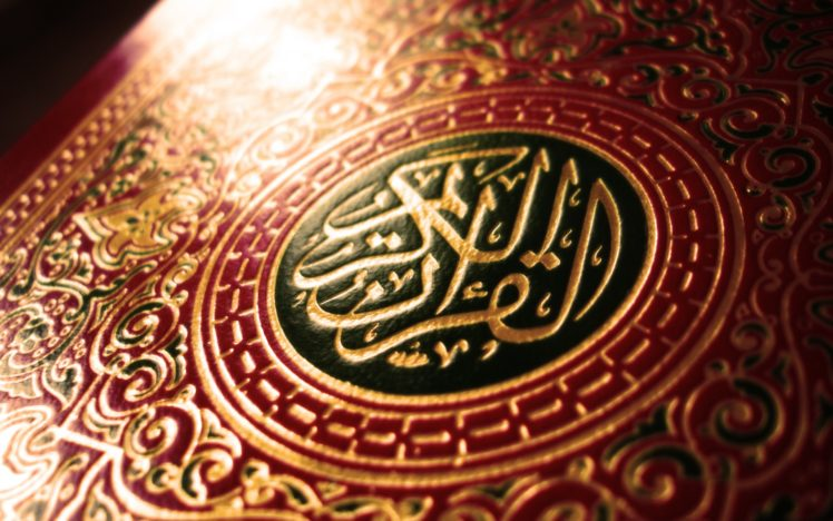 quran islam koran islam
