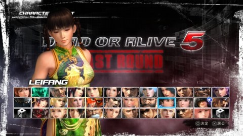 DEAD OR ALIVE 5 Last Round_20150607124433