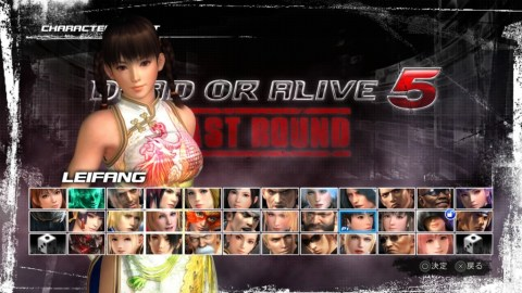 DEAD OR ALIVE 5 Last Round_20150607130127