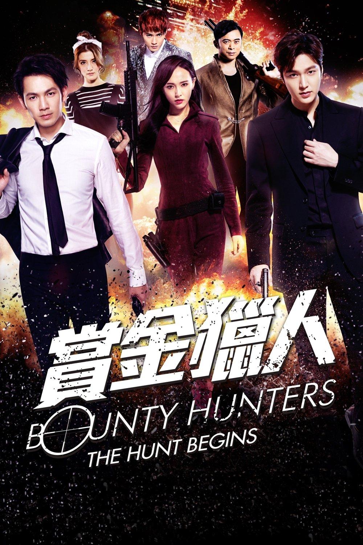 Download Film Bounty Hunter 2016 Subtitle Indonesia : download, bounty, hunter, subtitle, indonesia, Bounty, Hunters, (2016), Trakt.tv