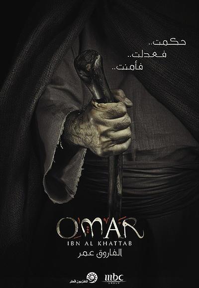 Serie Omar Ibn Khattab : serie, khattab, Al-Khattab, Season, Trakt.tv