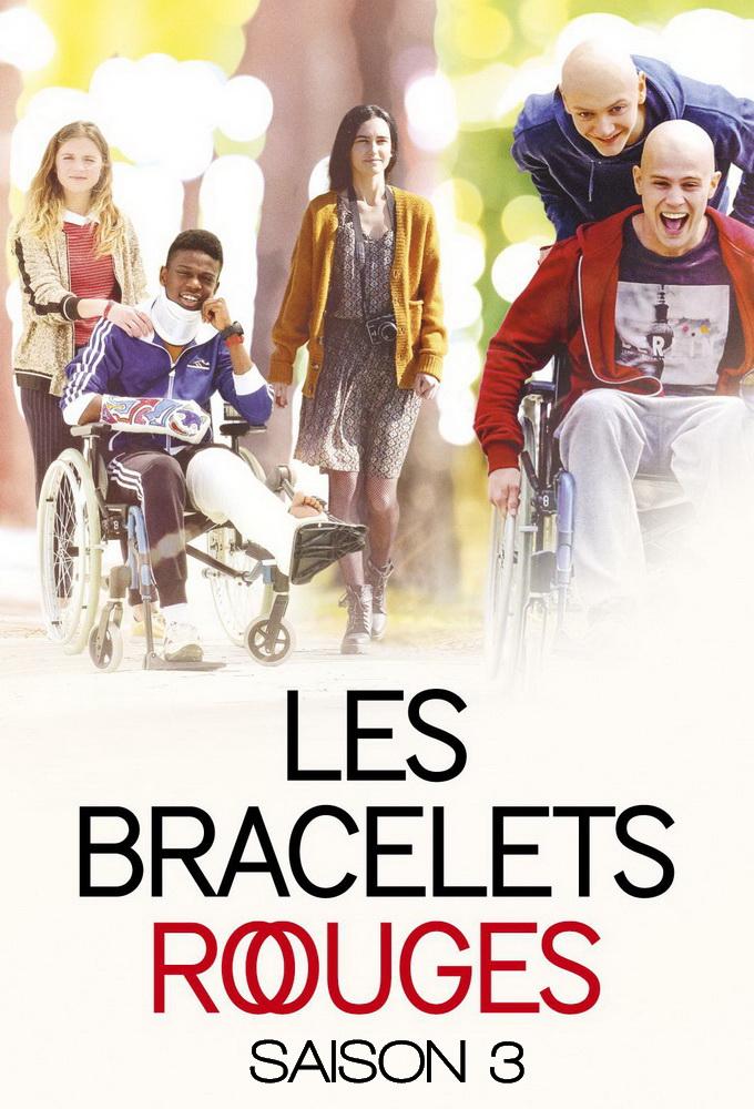 Les Bracelet Rouge Saison 3 : bracelet, rouge, saison, Bracelets, Rouges,