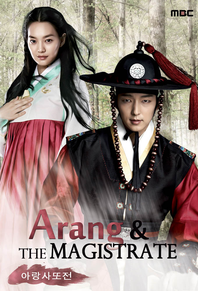 Arang and the Magistrate 7 ~ sub indo - Just For Drama 2
