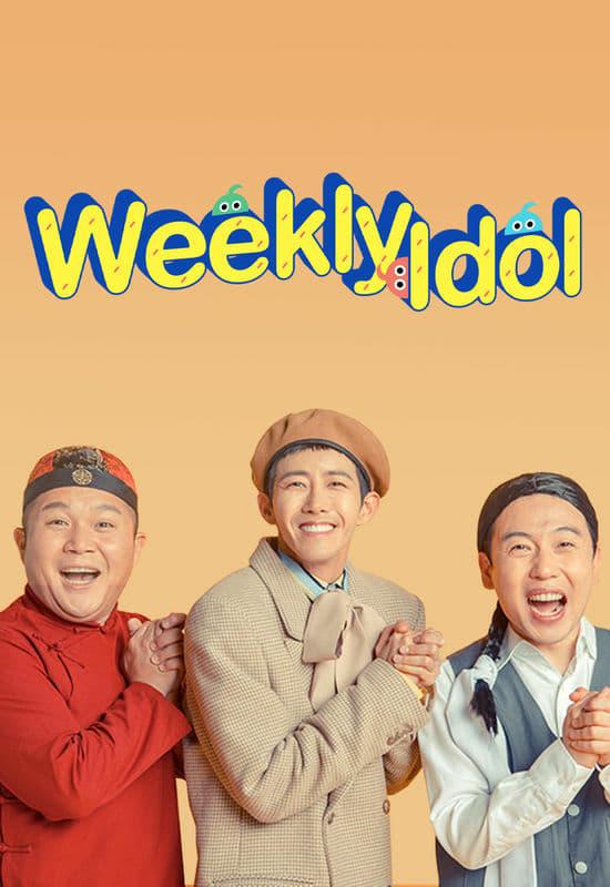 Weekly Idol 229 Sub Indo : weekly, Weekly, 1x320,