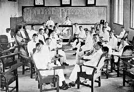 UP LAW-YESTERYEARS