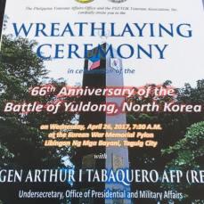 invite-yuldong