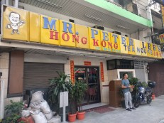 HKG-HOUSE