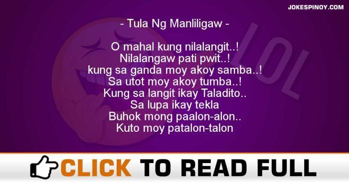 tula-ng-manliligaw-joke-856