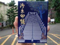 愛宕神社の「出世の石段」を上って御朱印とお守りを頂いてきた
