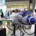 ツーリズムEXPOジャパン(旅博)2015に行ってきた。戦利品は?