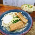 首里そばがうまい!首里城に行ったら並んでも食べたい沖縄そば!