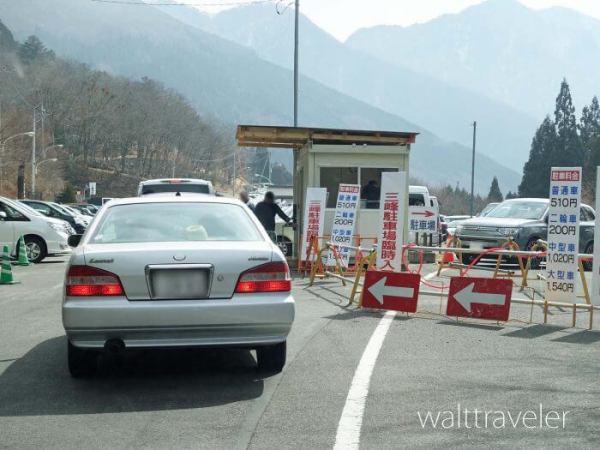 三峯神社 渋滞 駐車場