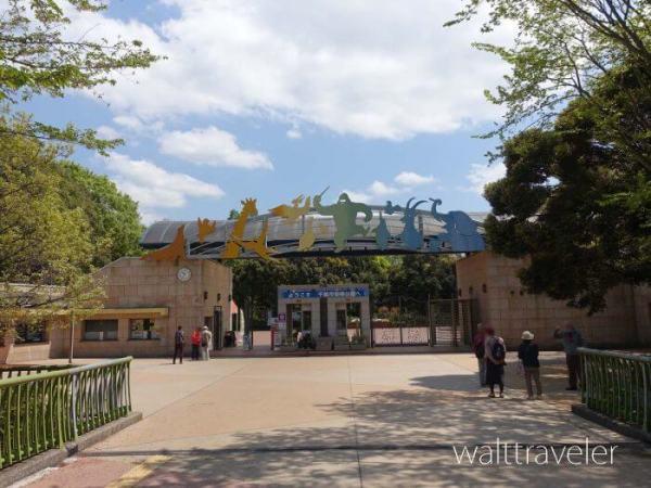 千葉市動物公園 入口 正門