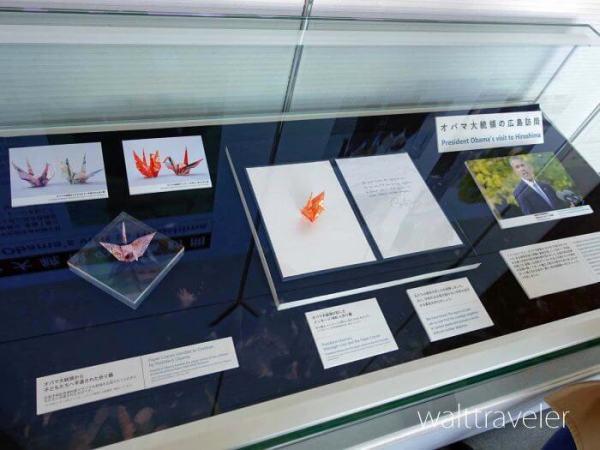 広島日帰り旅行 広島平和記念資料館