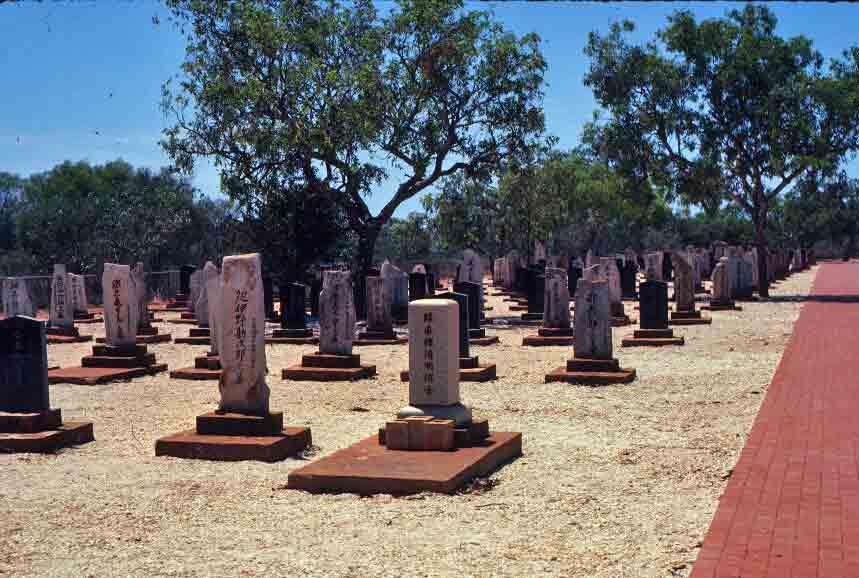 Broome\'s Japanese Cemetery