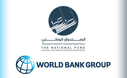 Kuwait National Fund partners with the World Bank to