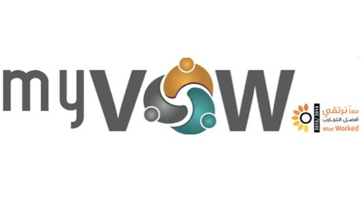 شعار للعمل التطوعي في الامارات