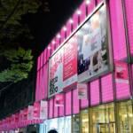 一夜限りのショッピングイベント♡FNOにめいいっぱいお洒落して行ってきました♡No.2