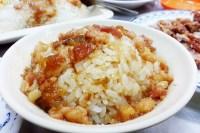基隆小文滷肉飯