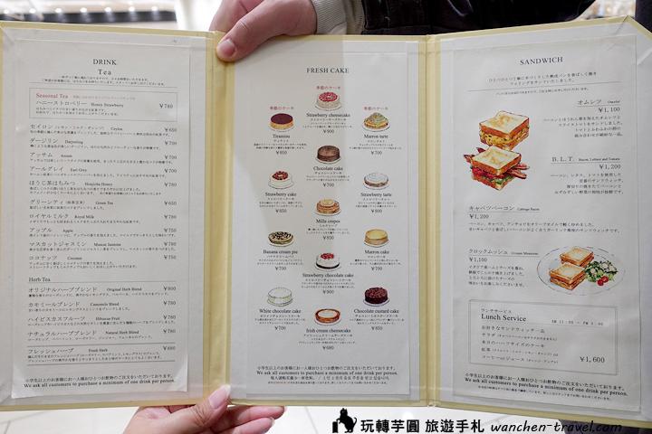 harbs-menu-02