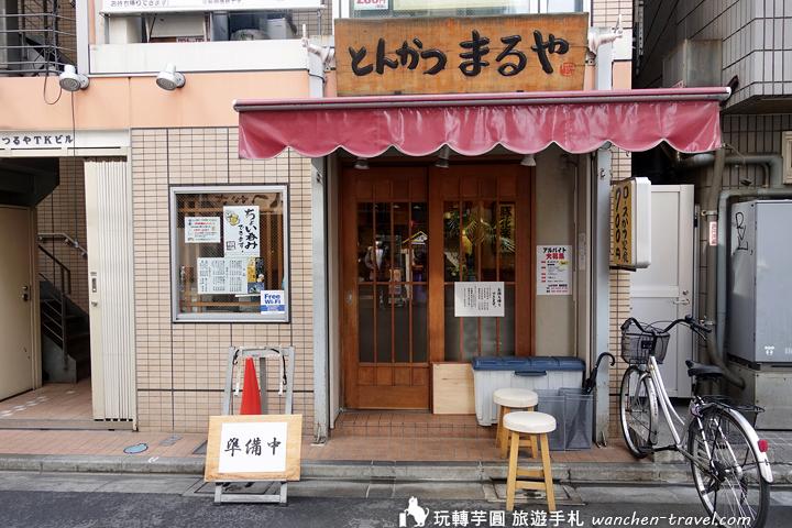maruya08-shinbashi