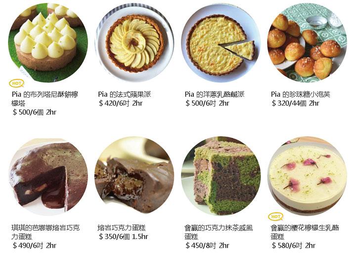 mydiybc menu-01