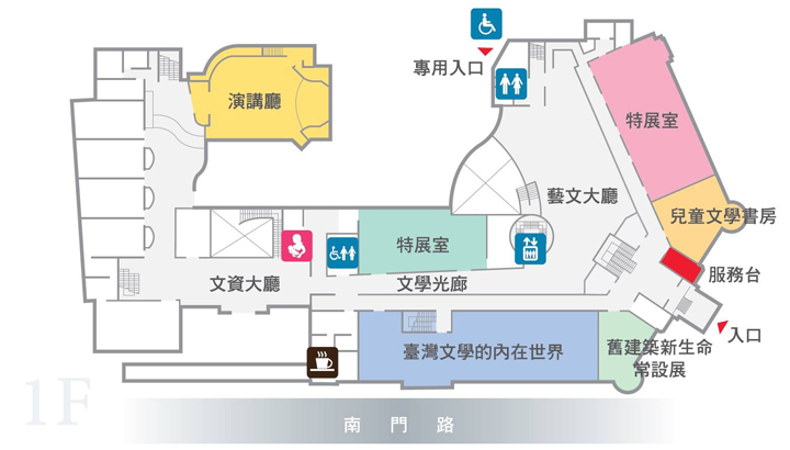 national-museum-of-taiwan-literature-map