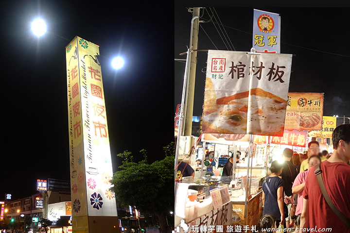 tainan-flowers-night-market