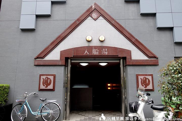 tokyo-sento-Irifuneyu