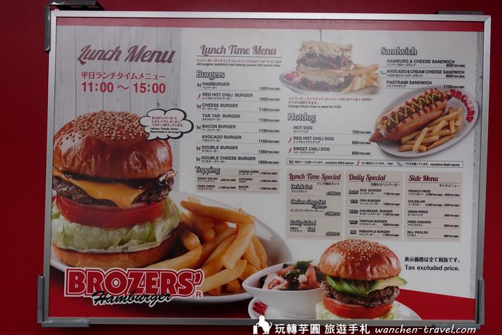 brozers-lunch-menu-01