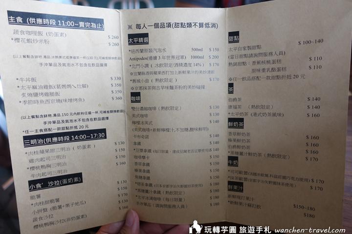 cafe-story-menu