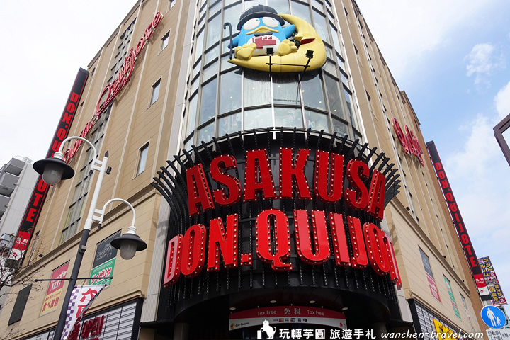 donki-asakusa