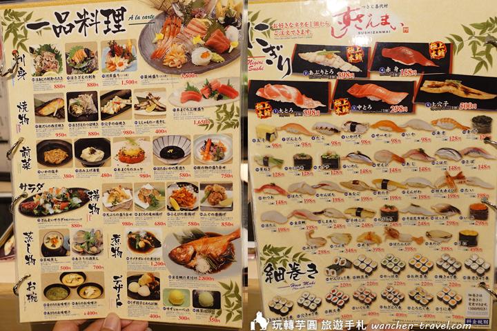 kiyomura-menu-02