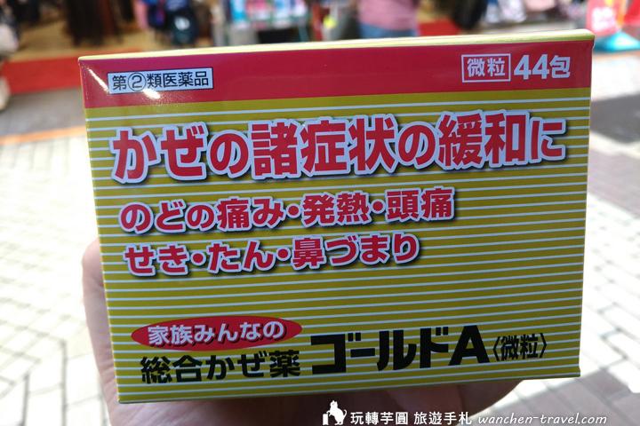 os-drug-上野藥妝_180419_0017