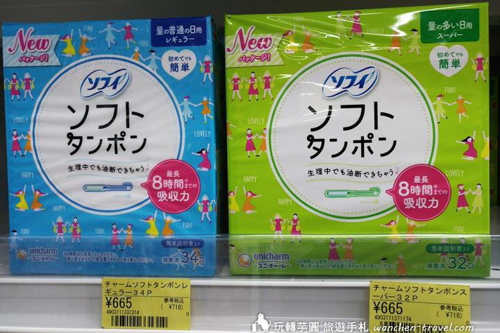 os-drug-上野藥妝_180419_0027
