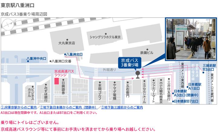tokyo-shuttle-tokyostation