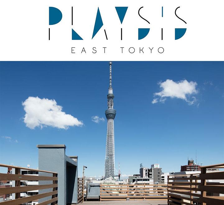 02-playsis-easttokyo-02