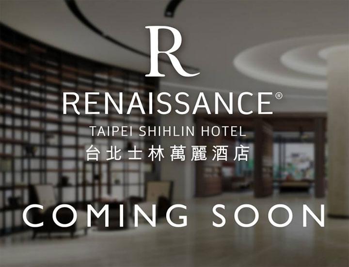 04-renaissance-taipei-shihlin-hotel