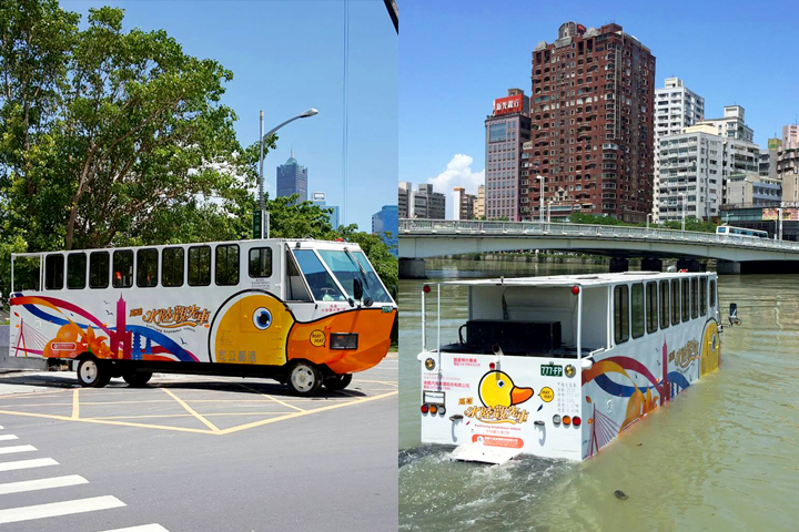 kaohsiung-duck-tours-land-water