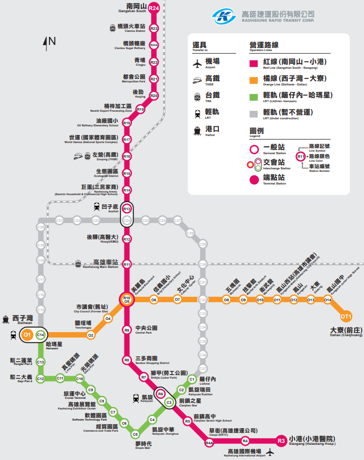kaohsiung-metro-route-map