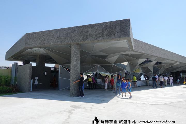 suao-service-area