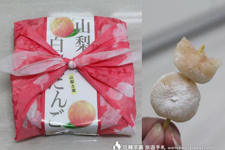 日本富士山伴手禮 河口湖車站必買 手信篇:櫻花果醬、山梨白桃麻糬