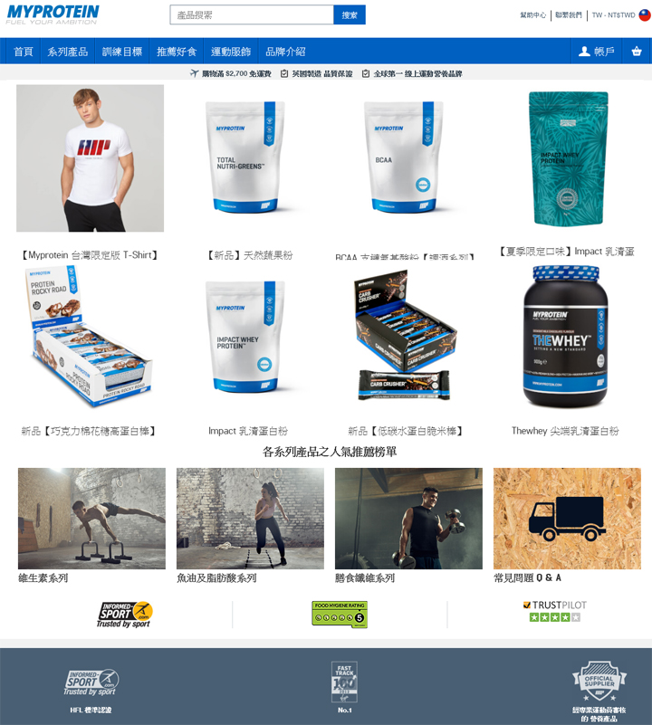 myprotein-official-website