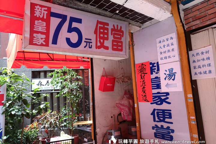 new-royal-lunch_180820-01