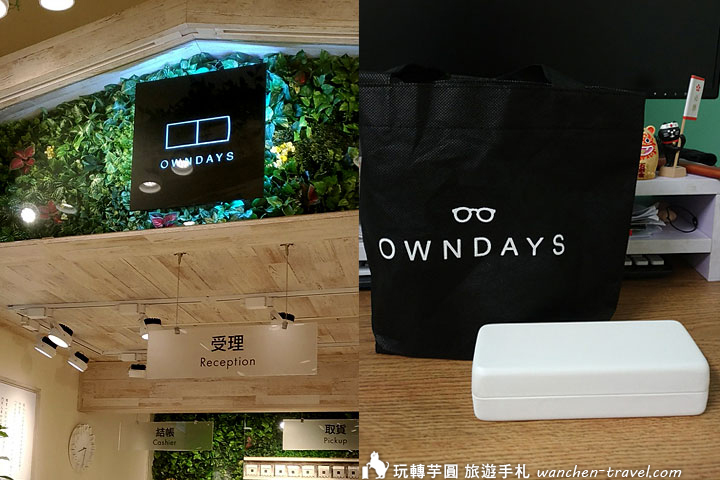 owndays_180815_0021