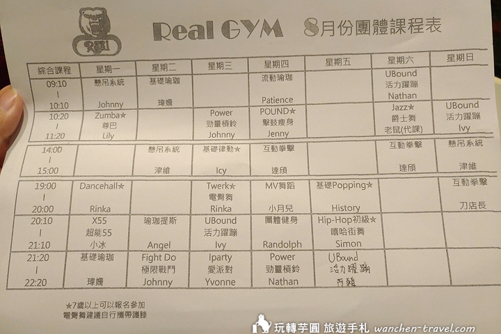 realgym_180821_0013