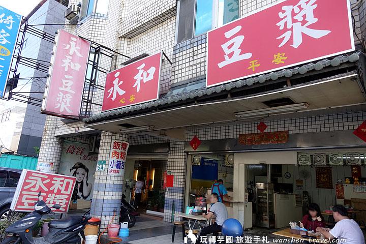 sanxia-hong-soy-milk