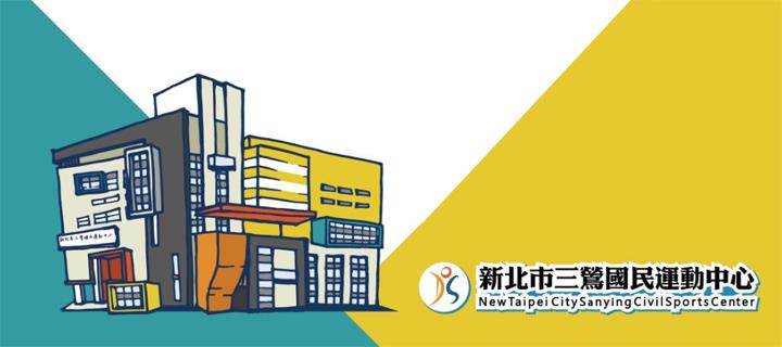 sanxia-sportscenter-floor